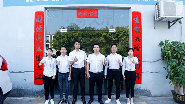 商用车金融服务团队