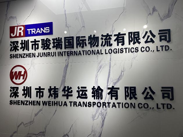 骏瑞国际合作物流企业车辆证件管理案例