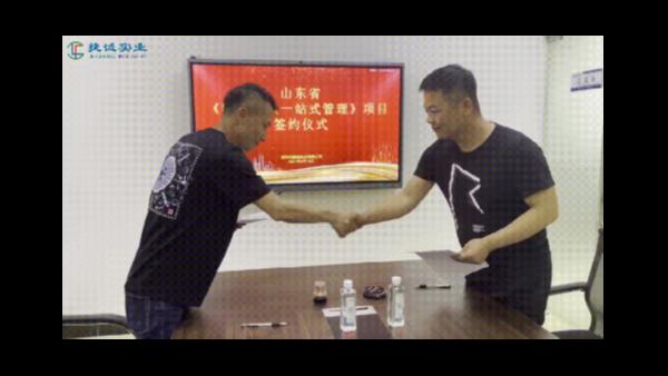 【后续】签约合作加盟商